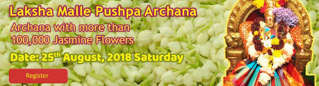 Laksha Malle Pushpa Archana